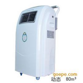 肯格王移动式动态空气消毒机价格 YKX-80