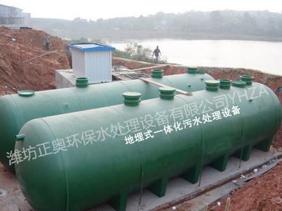 全自动污水处理设备