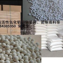 活性氧化铝用途广泛|干燥剂活性氧化铝使用方法