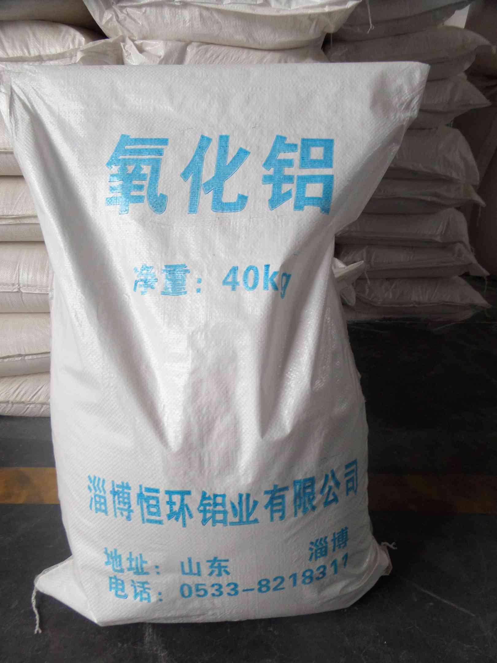 8%含量高锰酸钾氧化铝球
