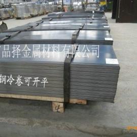 冷轧板/冷轧卷板,南京现货销售公司;江苏地区品牌代理商