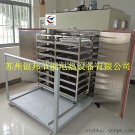 电加热油墨固化烤箱 丝网印刷专用烤箱 网板式丝印烘烤箱