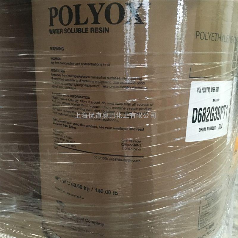 美国陶氏DOW聚氧乙烯peo 建筑胶粉专用