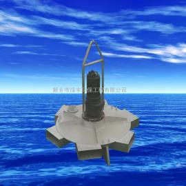 潜水式高效搅拌曝气机