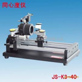 三表头圆跳动仪 同轴度仪 偏摆仪 同心度仪生产厂家常年现货 特殊