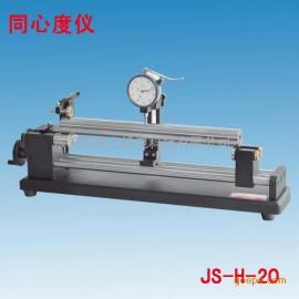 偏摆仪 激光同轴度测量仪 同轴度测量仪 圆跳动仪厂家