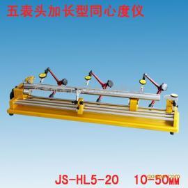 多表头同轴度检测仪 偏摆仪 高精度同轴度仪