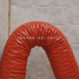 厂家定制DEC-S硅胶工业风管 耐高温硅胶通风软管