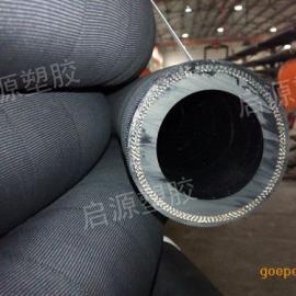 山东喷砂管厂家供应帘线喷砂胶管启源塑胶