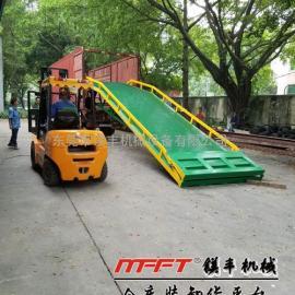 中山市移动式液压登车桥|手动液压登车桥|电动液压登车桥