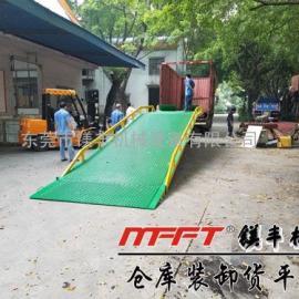 横沥镇叉车上货平台 集装箱登车桥 东莞镁丰机械厂