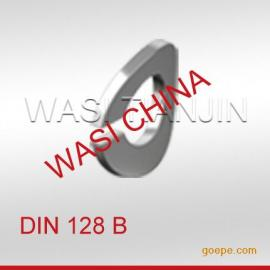 DIN128鞍型弹性垫圈