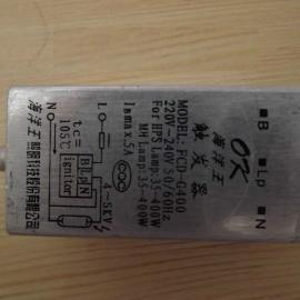 海洋王触发器FCD-G400,灯泡HQH3T400W/D