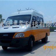 南京依维柯工程车NJ5045XGC5D依维柯电力工程车