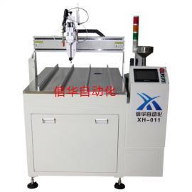 兰溪电容灌胶机,自动清洗灌胶机,计量泵灌胶机,信华厂家