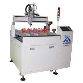 武汉环氧树脂灌胶机,灌胶机厂家,信华XH-011