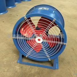 耐高温轴流风机SFG-5-4/Q=9300m3/h转速1450r/min功率0.75KW