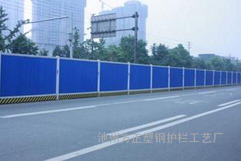 青岛施工围挡厂 淄博pvc围挡厂家 东营道路施工围挡直销
