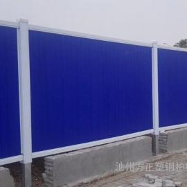 施工围挡批发,PVC工地围挡围栏 工地临时围挡隔离板