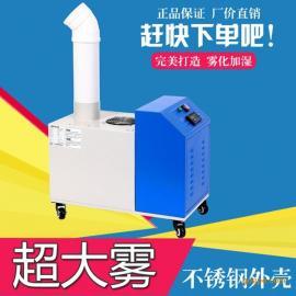 超声波加湿器机械式增湿机纺织车间加湿机雾化织带增湿器