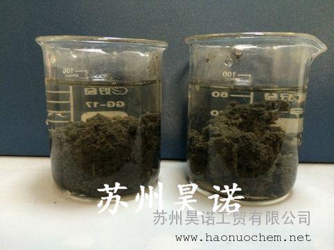 洗煤絮凝剂
