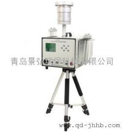 青岛综合大气采样器厂家 恒流型大气颗粒物综合采样器