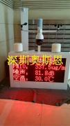 渭南市建筑工地扬尘污染在线监控系统 全天候实时监测设备