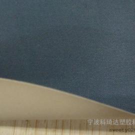 可高频焊接橡胶贴合机织尼龙布70D用于充气产品