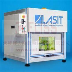 意大利LASIT激光机