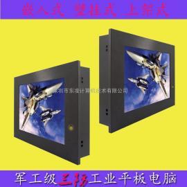 12寸防震工控一体机/12寸防水防尘触摸一体机