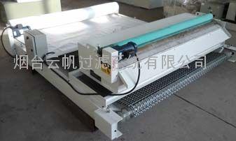 用于吸附机床冷却液杂质的磁性分离器