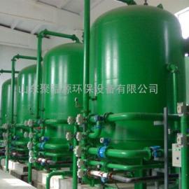 聚福源环保 定做大型1-100吨 微小杂质过滤 碳钢石英砂过滤器