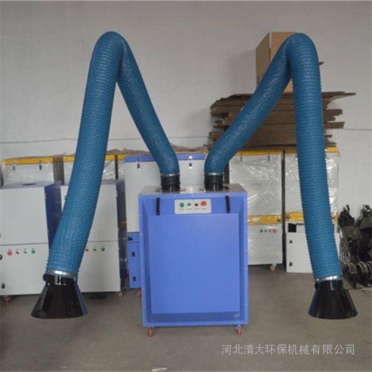 单臂焊烟净化器 双臂焊烟净化器清大环保型号可定制清大环保厂