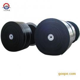 PVC输送带PVG1400S矿用整芯阻燃输送带