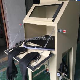 厂家直销小型手动喷砂机箱式喷砂机6050手动喷砂机