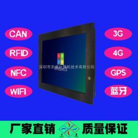 15寸IP65防水触摸一体机/15寸防油触控一体机