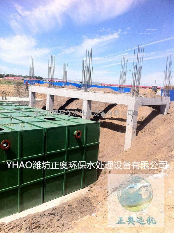 YHAO乌海地埋式污水处理设备价格厂家出厂价
