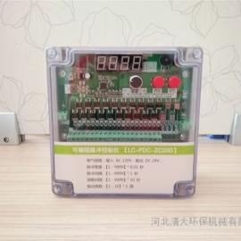 数字显示脉冲控制仪20路除尘器脉冲控制仪除尘器