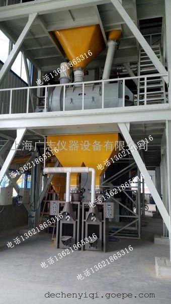 上海广志GZM-50A高速50公斤气动式重金石粉包装机