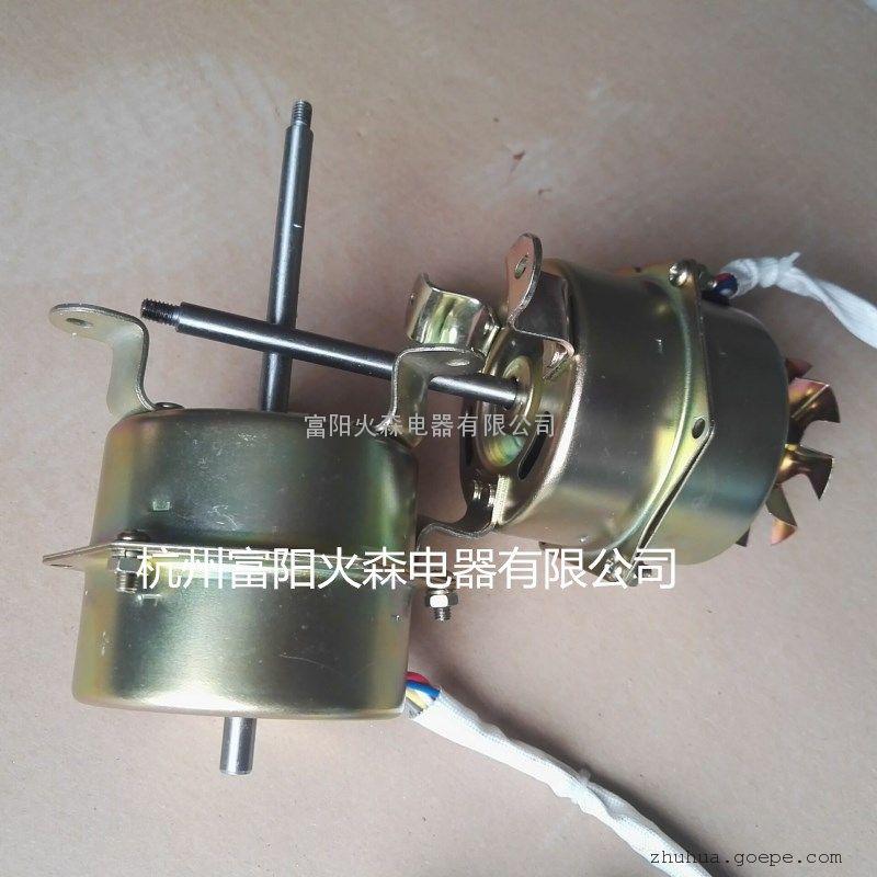 yyc-10-2p单相电容运转异步电动机 烘箱风扇电机