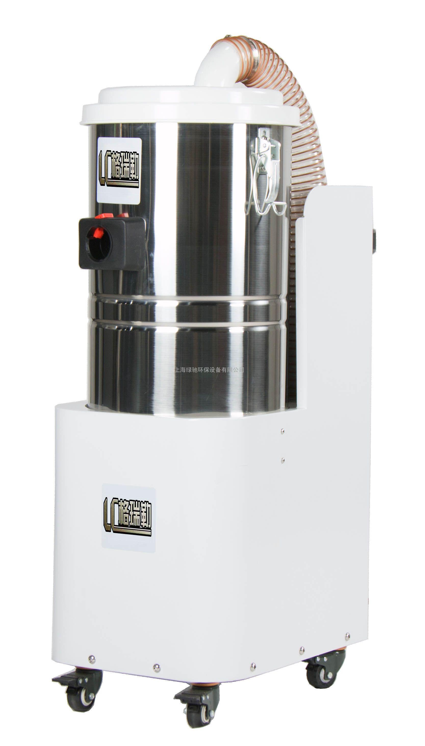 GV系列工业吸尘器应用于电子、医药、食品、精细化工等场合。