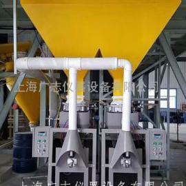 水泥砂浆商品砂浆自动包装机 水泥砂浆包装机