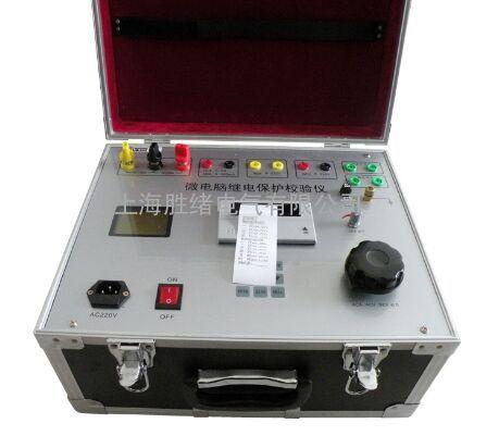 继电保护测试仪
