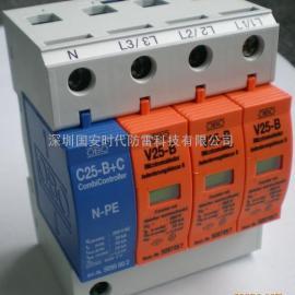 成都V25-B/3+NPE德国OBO电源防雷器报价