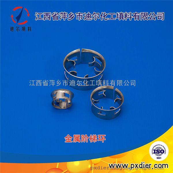 萍乡迪尔化工厂家供应金属八四内弧环不锈钢鲍尔环填料