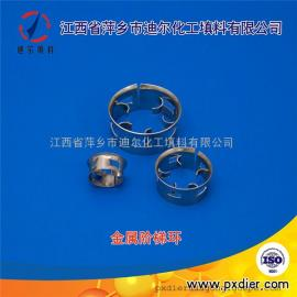厂家直销金属阶梯环、304不锈钢金属阶梯环石油化工环保填料
