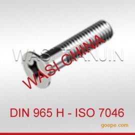 A2不锈钢十字沉头螺钉DIN965 DIN963