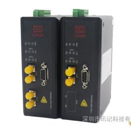 讯记科技西门子dp总线光纤中继器