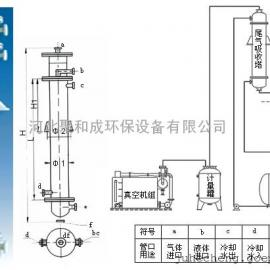 厂家直销 聚丙烯石墨列管式降膜吸收器