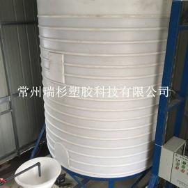 复配罐 外加剂复配搅拌罐 10吨锥底减水剂搅拌复配罐